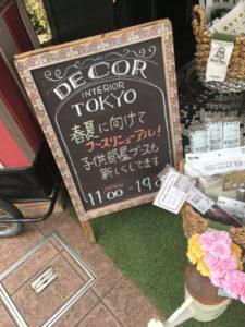 Decor Interior Tokyo