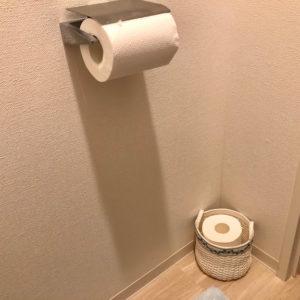 トイレットペーパー かご