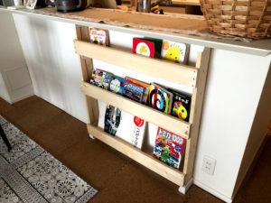 本棚 手作り