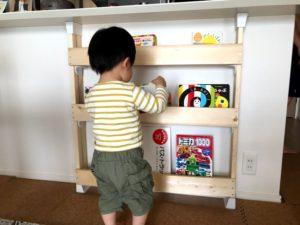絵本棚 DIY